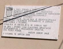 Hrvatska čitaonica na Unijama